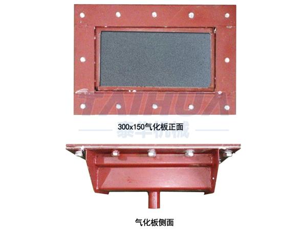 氣化板,氣化槽,倉泵氣化板